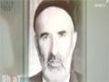 [Short Documentary] The Successful Believers | Mohammad Ali Feshandi - English