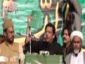 [لبیک یا رسول اللہ ص کانفرنس] Br. Faisal Raza Abidi - 16 Mar 2014 - (P.2) - Urdu