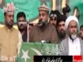 [لبیک یا رسول اللہ ص کانفرنس] Janab Hamid Raza Sahab - 16 Mar 2014 - Urdu