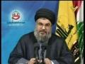 Sayyed Hasan Nasrallah (h.a) - Lecture on 6 Ramazan 2008 - Arabic
