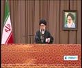 [20 Mar 2014] Ayatollah Khamenei addressing crowd in holy city of Mashhad (P. 2) - English