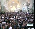 [20 Mar 2014] Ayatollah Khamenei addressing crowd in holy city of Mashhad (P. 4) - English