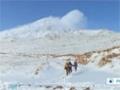 [21 Mar 2014] Mount Damavand attracting Nowrouz tourists - English