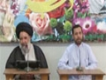 [Lecture] H.I. Abulfazl Bahauddini - Maad - Asbab-E-Wurud-E-JANNAT - Part 3 - Urdu And Persian