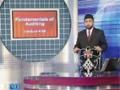 [26] Fundamentals of Auditing – Urdu