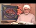 Tafseer Surat Yousef part1 - English