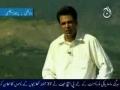 Tribal Agency of Pakistan- Mohmand & Bajur Agency- 4 of 4  Urdu