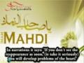 Waiting for the Reappearance of Imam Mahdi (aj) - Sheikh Panahiyan - Farsi Sub English