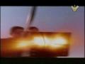 Hizballah Nasheed - طلوا الأحرار - Arabic