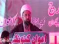 [تنظٰم العوان کنونشن] Speech : H.I Amin Shaheedi - 23 Mar 2014 - Urdu