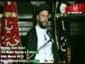 [01] Ayaam e Fatimiyah | Molana Zaki Bakri - 24 Mar 2014 - Babul Murad Centre, London - Urdu