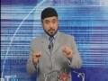 [35] Fundamentals of Auditing – Urdu