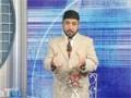 [37] Fundamentals of Auditing – Urdu