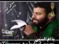 Madar-e-Abbas Salamun Alaik - Mirdamad - Farsi