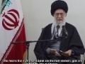 World is going through fundamental changes -Excerpt- Ayatollah Khamenei March 2014 - Farsi sub English