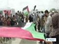 [30 Mar 2014] Gazan youths mark Land Day - English