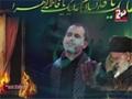 {04} [ایامِ فاطمیہ   Ayame Fatimiyah 2014] Diffa e Haqe Wilayat Ha - Br. Ali Deep - Urdu