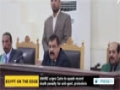 [31 Mar 2014] UN rights council raps Egypt for mass trials, death sentences of protesters - English