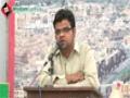 [Seminar : Shaheed Dr. Muhammad Ali wa Shaheed Ustad Sibte Jaffer] Salam : Br. Azfar Zaidi - 25 Mar 2014 - Urdu