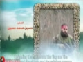 Hezbollah | Those Who Are Close - The Wills Of The Martyrs 56 | Arabic sub English