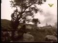Hizballah Nasheed - Taqaddam تقدم - Arabic