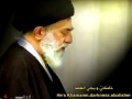 My Leader Builds Peaks to Glory Nasheed for Ayatullah Khamenei - Arabic sub English