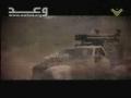 Hizballah Nasheed - الله أكبر الله أكبر - Arabic