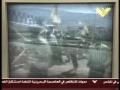 Hizballah Nasheed - AHizballah جنوبي الهوى قلبي - Arabic
