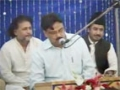 Jashn-e-Eid Ghadeer o Mobahila 2011 Urdu
