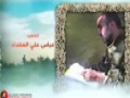 Hezbollah | Those Who Are Close - The Wills Of The Martyrs 65 | Arabic sub English