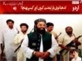 [Media Watch] آگے آگے دیکھیں ہوتا ہے کیا؟ - Waqas Akram on BBC Urdu - Urdu