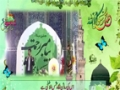 [عاشقانِ رسول ص کے لئے] Naat : Br. Hamid Zamani - Farsi Sub Urdu