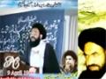 [Short Clip] Shaheed Baqir Sadr Aur Imam Khomaini (R.A) Shaheed Arif Hussain Ki Nazar Main - 09 April 1988 - Urd