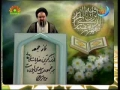 Friday Sermon - Ayatollah Ahmad Khatami - 12th Sept 08 - Urdu