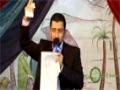 [Live Program] علي علي - اباذر الحلواجي عيد الغدير مؤسسة امام الصادق - Farsi
