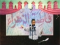 {01} [Live Program] Milad Fatima Zahra (S.A) - Aba Thar Halwaji - Arabic