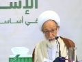 آية الله قاسم | الحلقة 1 | الإسلام في أساسه وبنائه | 23 مارس 2014 - Arabic