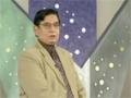 [35]  Business Mathematics and Statistic – Urdu