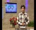 Morning Show | صبح و زندگی - Stress Tension Headache - Urdu