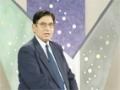 [38]  Business Mathematics and Statistic – Urdu