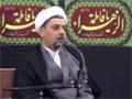 [آخرین شبِ عزاداری فاطمیھ در حسینیھ امام خمینی] Speech : H.I Rafie - Farsi