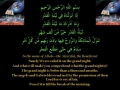 Aamal For Night of Qadr - Laylat Al-Qadr - English
