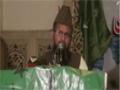[جشن مرج البحرین] Speech : Janab Raghib Naeemi (Sunni Alim) - Lahore - Urdu