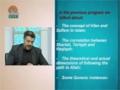 Islamic Studies - Br. Ejaz Hossain - English