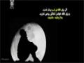 [Short Clip] نماهنگی زیبا دربارۀ نماز شب | Prayer Night - Farsi And Arabic