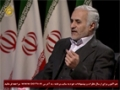 [Short Clip] روایت عباسی از حادثه طبس | Dr. Abbasi Narrated The Incident Tabas - Farsi