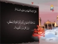 [01] Hadith e Noor - Hazrat Imam Ali Naqi (a.s) - Arabic Urdu