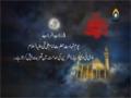 Shahadat e Hazrat Imam Ali Naqi AS -  Arabic Urdu