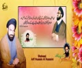 Short Documentary on Life Shaheed Arif Hussain Al-Hussaini - English Sub Farsi