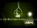 21 Ramadhan Shahdat Imam Ali AS - Noha - Urdu